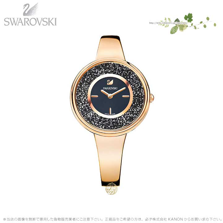 スワロフスキー クリスタライン ピュア ウォッチ メタル ブレスレット ブラック ローズゴールド 時計 5295334 Swarovski □