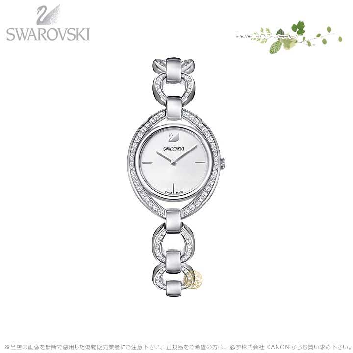 スワロフスキー ステラ ウォッチ メタル ブレスレット ホワイト シルバー 時計 5376815 Swarovski □