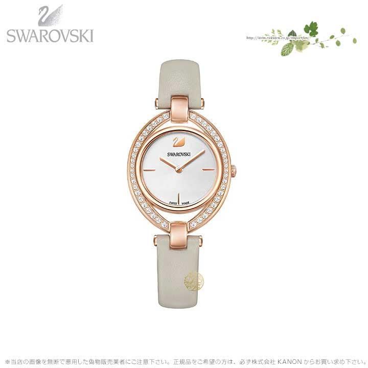 スワロフスキー ステラ ウォッチ レザー ストラップ グレー ローズゴールド 時計 5376830 Swarovski □