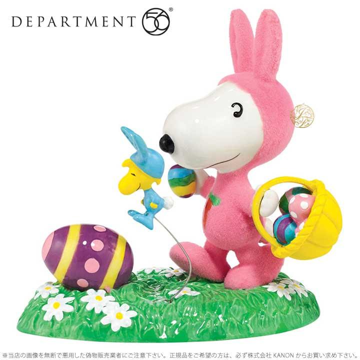 2019人気の Department56 ウサギの着ぐるみ Easter スヌーピー Beagle うさぎ イースター Snoopy It's The The Easter Beagle 4038931 □, きららあられショップ:0d1c9d1e --- totem-info.com