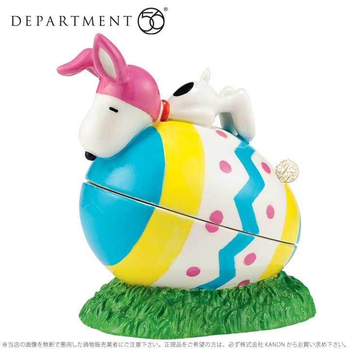 【メーカー公式ショップ】 Department56 イースターエッグ スヌーピー うさぎ イースター Snoopy □ Easter Beagle イースター Box Beagle 4043255 □, KIKIYA ネックレス ジュエリー:78d840d4 --- totem-info.com