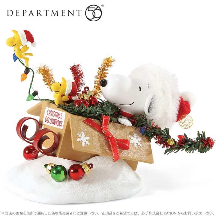 【送料関税無料】 Department56 スヌーピー ウッドストックとソリに乗って スヌーピー クリスマス Snoopy One-Bird Open Sleigh 4052331 Open Department56 □, レオックフーズ:c4b1f775 --- totem-info.com