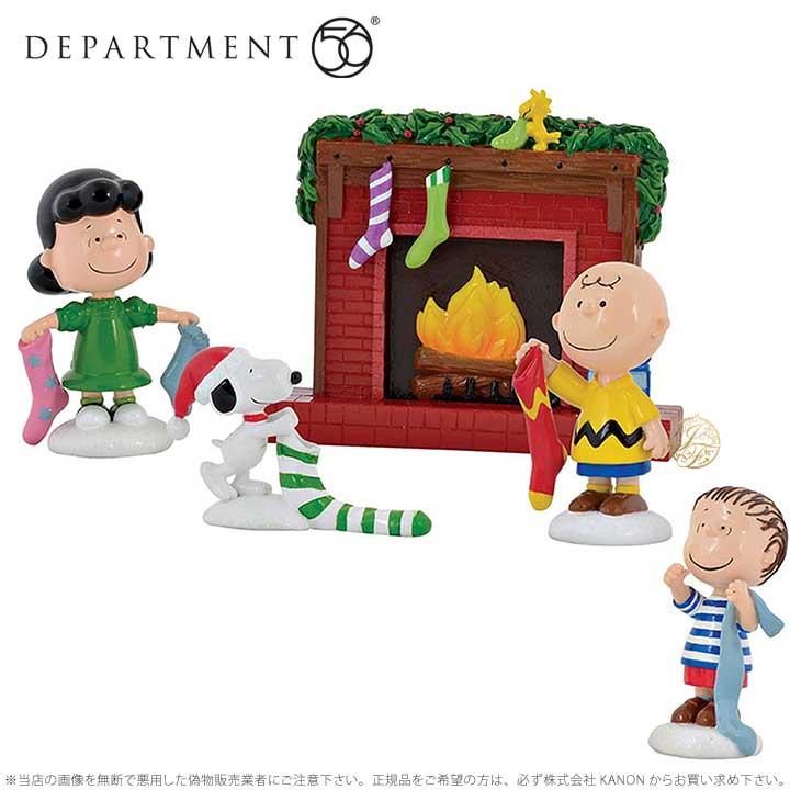Department56 暖炉にかけられたクリスマスの靴下 5点セット スヌーピー チャーリーブラウン ルーシー ライナス クリスマス Snoopy Stockings Were Hung Set 4057051 【ポイント最大44倍!お買い物マラソン セール】