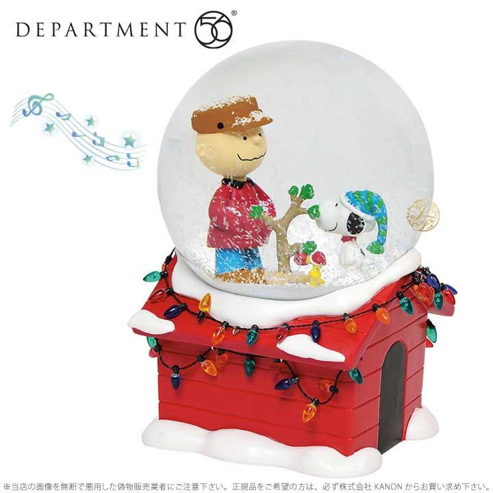 【マラソン限定2%オフクーポン】Department56 クリスマス オルゴール付き スノードーム スヌーピー チャーリーブラウン クリスマス Snoopy Christmas Musical Globe 5056999 □