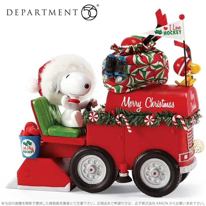 Department56 ホッケーをやりましょう スヌーピー ウッドストック クリスマス Peanuts Let's PLay Hockey 6000681 【ポイント最大44倍!お買い物マラソン セール】