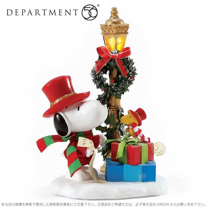 Department56 上機嫌になる季節 スヌーピー ウッドストック クリスマス Snoopy Season to be Jolly 6000682 【ポイント最大43倍!お買物マラソン】