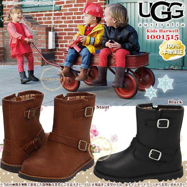 5fdc7a81095 *UGG アグ regular article little kids Harwell ハウェルショートブーツ 1001515 13-17.5cm □