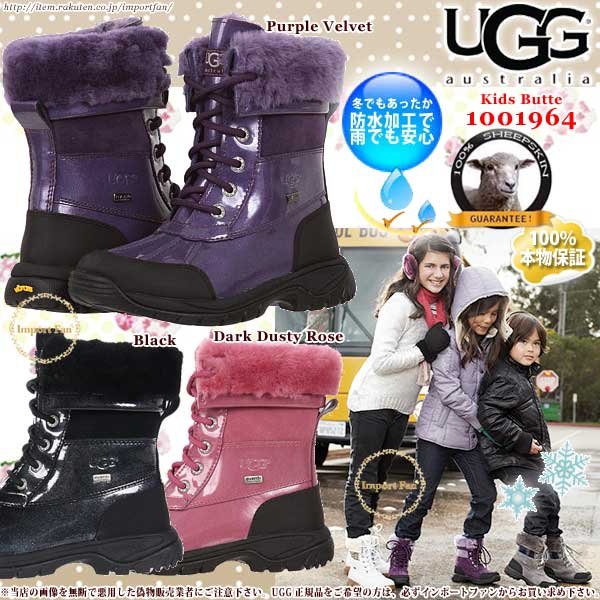 772d3753207 *UGG アグ regular article kids Butte ブッテムートンブーツ 1001964 pullover boots  18-24cm □