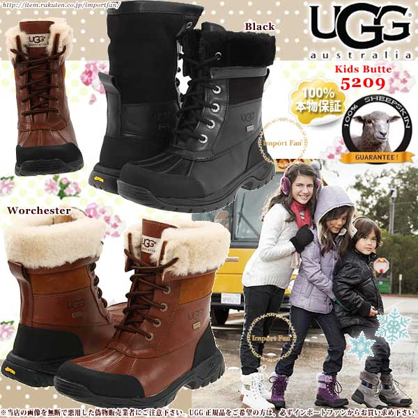 UGG アグ キッズ Butte ムートンブーツ 5209