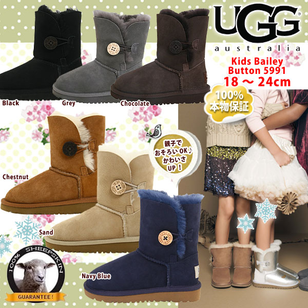 UGG Bailey Button Kids 5991 Spain