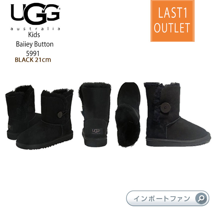 15ae60f52f8 *♪ which UGG アグ regular article kids Bailey button Bailey Button mouton  boots 5991 adult can vomit □