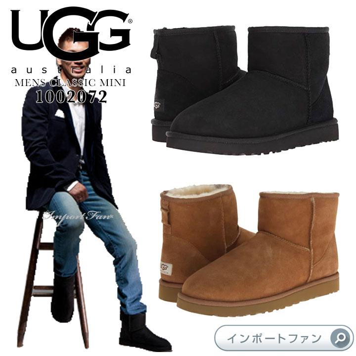 *UGG アグ正規品 メンズ クラシックミニ ムートンブーツ 1002072 メンズに待望のクラシックミニが登場! □