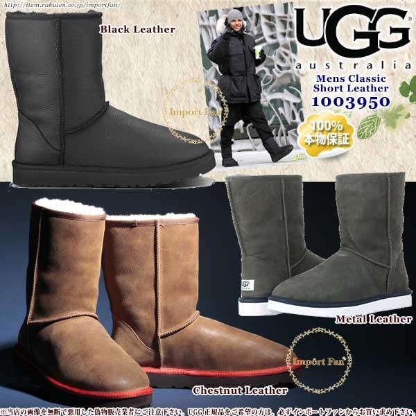 cat colorado chic boots metallic gold; ugg classic short 1003950