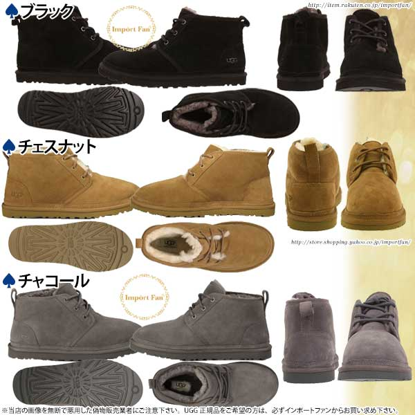 a51b9e5aea0 *The UGG アグメンズ Neumel new Mel race up sheepskin shoes 3236 big size is a  development (25-34.5cm) regular article, too □