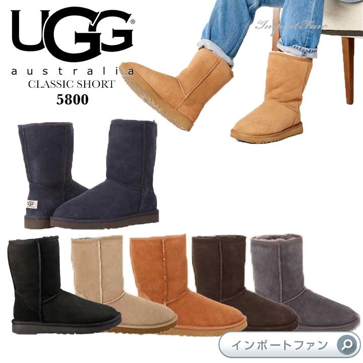 mens classic ugg boots