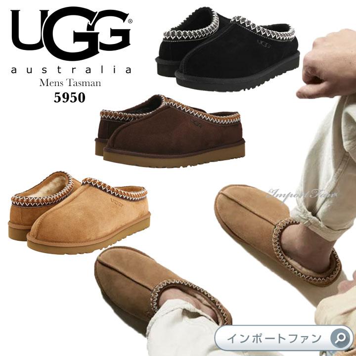 UGG アグ正規品 メンズ TASMAN タスマン シープスキン スリッポン 5950 日本未発売 インドアアウトドア □