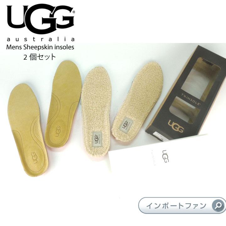 足にやさしいUGGのインソールお手持ちのブーツも温かさアップ UGG 入手困難 アグ 純正 特別セール品 ロゴ入り ツイン 2個セット Sheepskin 即納 中敷 インソール メンズ用 Insoles