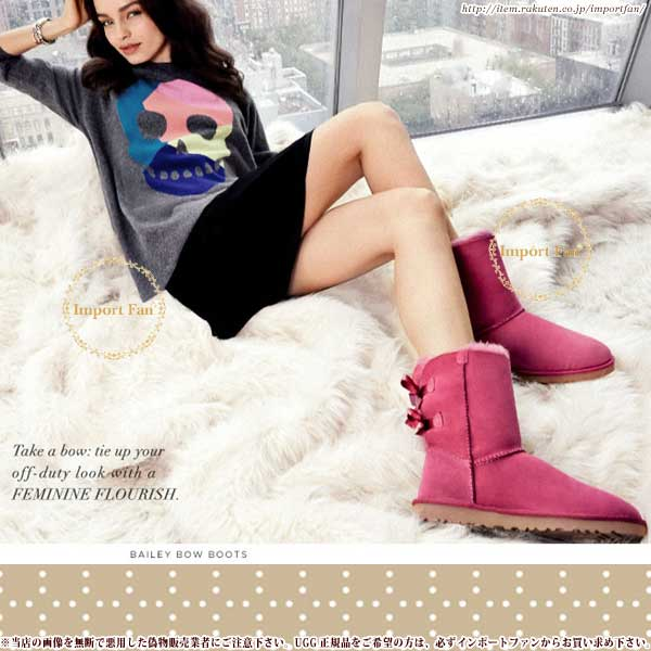 *New work winter in the ♪□ autumn of 2013 when 1002954 Bailey bow tie shortstop BAILEY BOW mouton boots ◇ ribbon for UGG アグ regular article ◇ adults ...