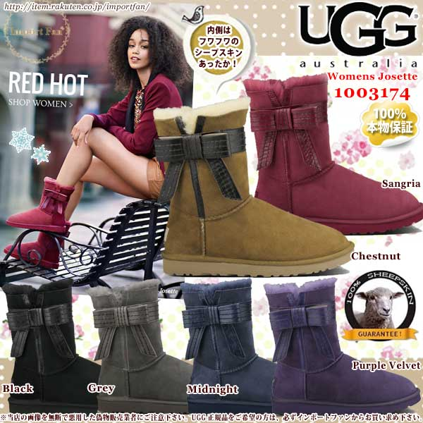 *1003174 UGG アグ JOSETTE ジョゼットムートンブーツ ◆ regular import goods◆