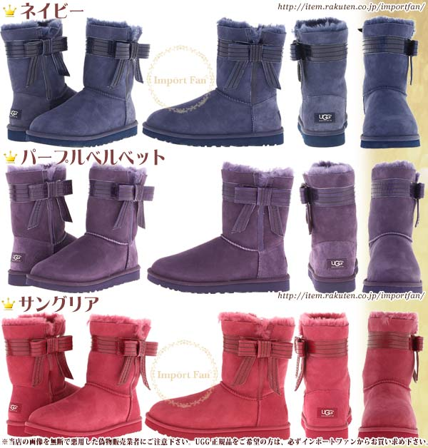 UGG agu JOSETTE jozettomutombutsu 1003174正规的进口商品 □