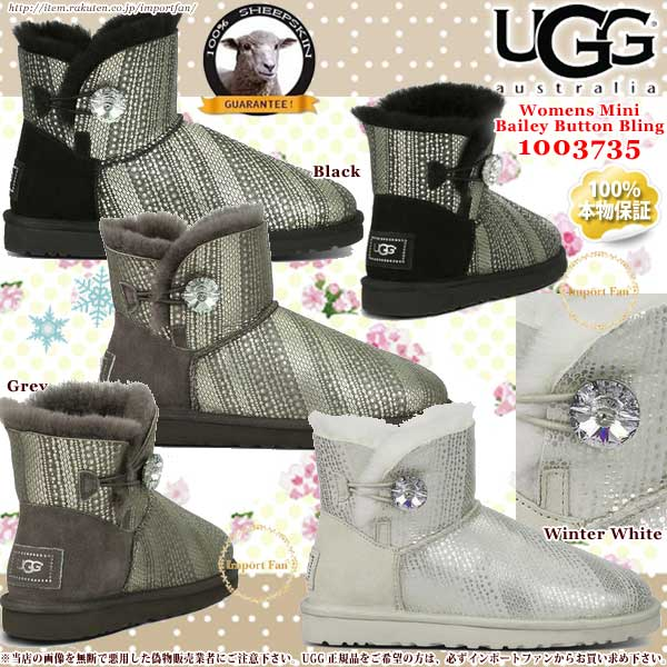 Ugg Mini Bailey Button Bling Boots Womens Style : 1003735