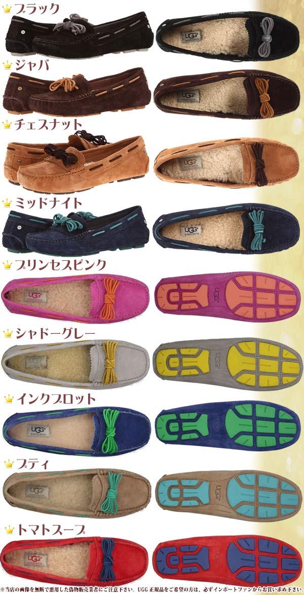 *UGG agu MEENA minamokashinshuzu 1003739室内户外正规的进口商品 □