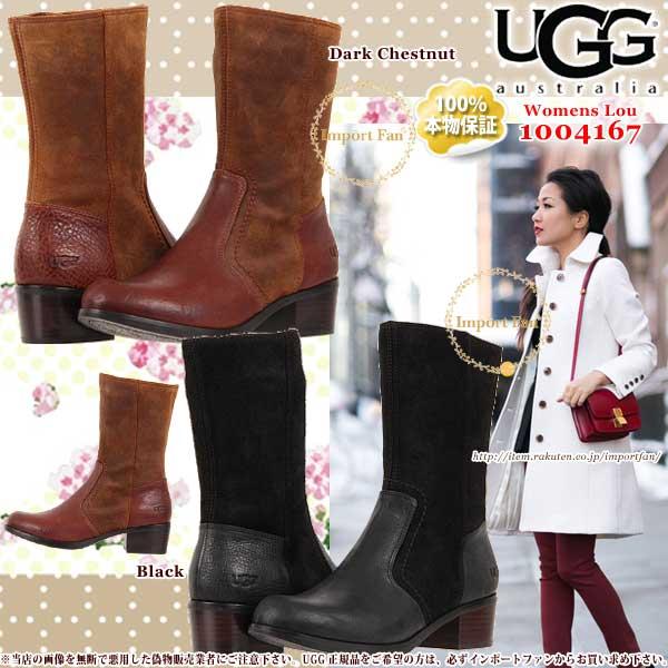 UGG アグ 正規品 Lou ルー ショートブーツ 1004167 日本未発売 UGGのファッションブーツ □