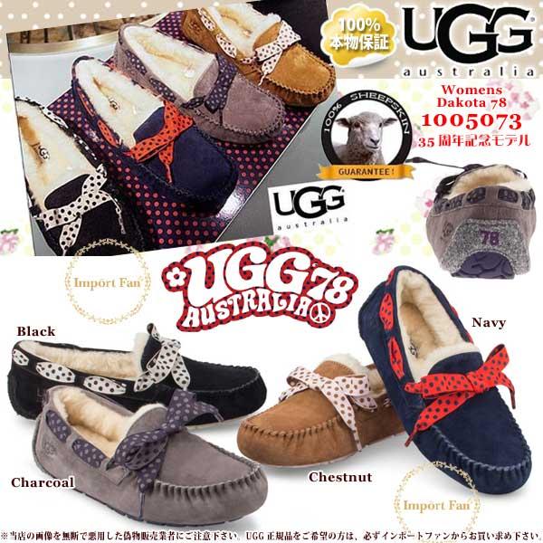 ugg 78 collection