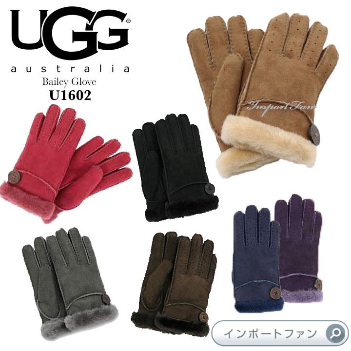 UGG アグ正規品 ベイリーグローブ ムートン 手袋 u1602 UGG Bailey Glove 増税前ラスト!スーパーセール