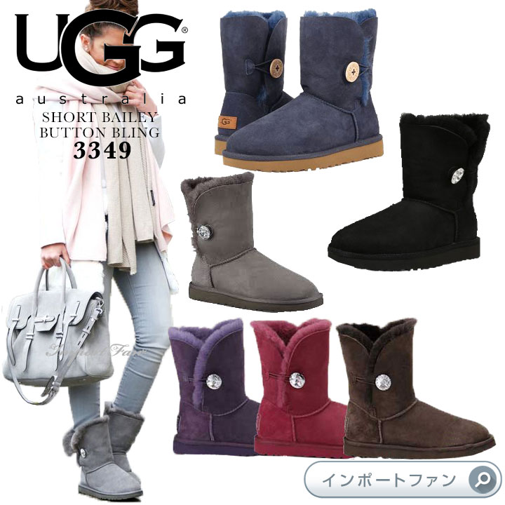 05f578174bc france ugg bailey navy e9f6b 01d98