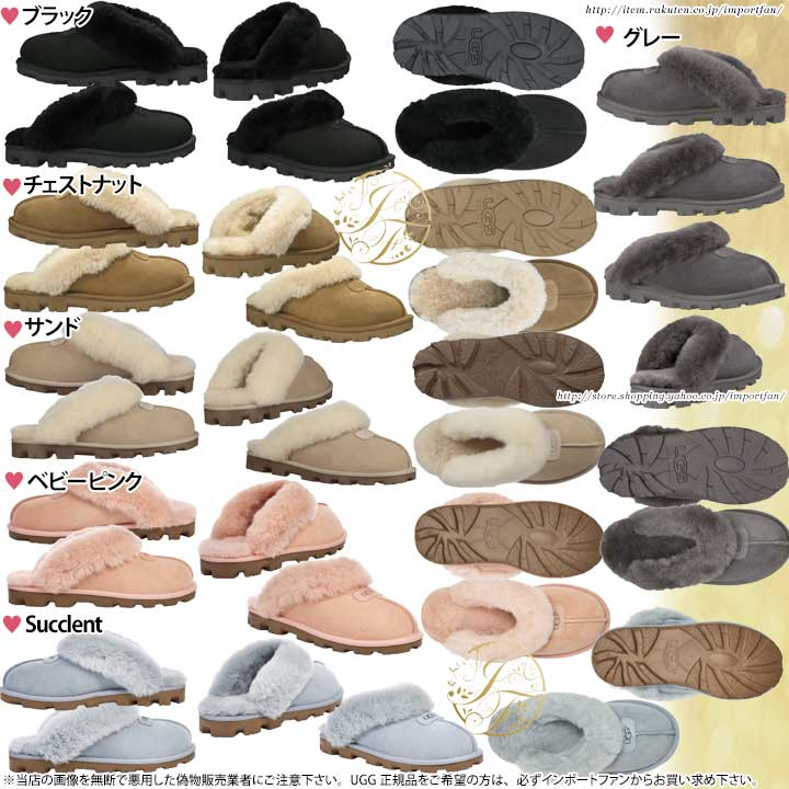 7b8f990b2be *UGG アグ regular article COQUETTE flirt sheepskin slip-ons sabot 5125 mouton  slippers indoor outdoor □