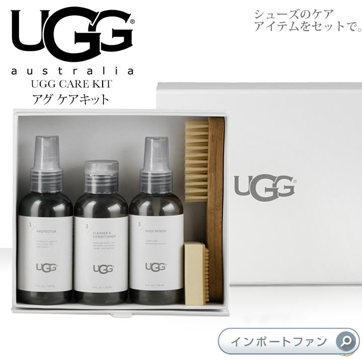 安心の日本語説明書付き 年中無休 UGG アグ ケアキット ブランド品 5点セット 日本語説明書付 1017846