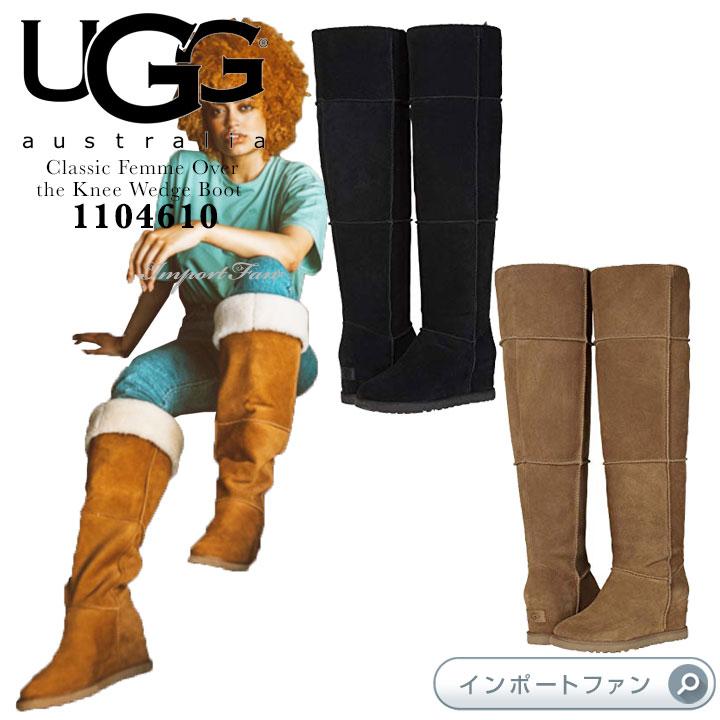 UGG アグ 2019年秋冬の新作 クラシック 25%OFF フェム オーバー ザ ニー 国内送料無料 ロング ウェッジブーツ the 1104610 Wedge Femme Classic Boot Knee Over