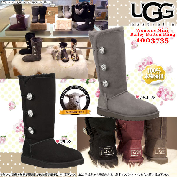 cf2e67e1147 norway ugg bailey button bling triplet boots 97612 c814b