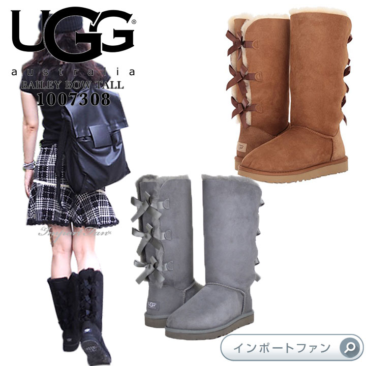 *Mouton boots of UGG which 3388 Bailey bow tie Thor BAILEY BOW TALL ◇ Japanese non-release ◇ ribbon for UGG アグ regular article ◇ adults has a cute♪