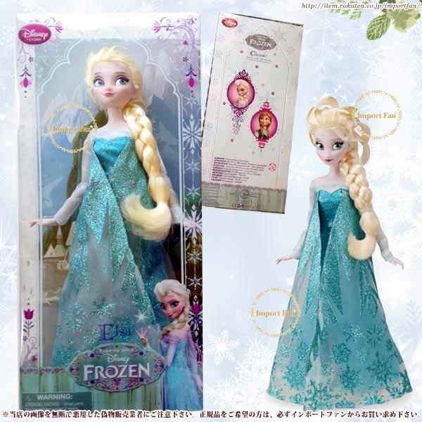 ディズニーストア海外正規品 アナと雪の女王 エルサ 12インチ(約30.5cm) 人形 ドール フィギュア Disney ディズニー 【ポイント最大43倍!お買物マラソン】
