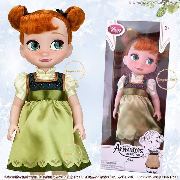 ディズニーストア海外正規品 アナと雪の女王  アナ トドラー 16インチ(約40cm) 人形 ドール フィギュア Disney ディズニー□