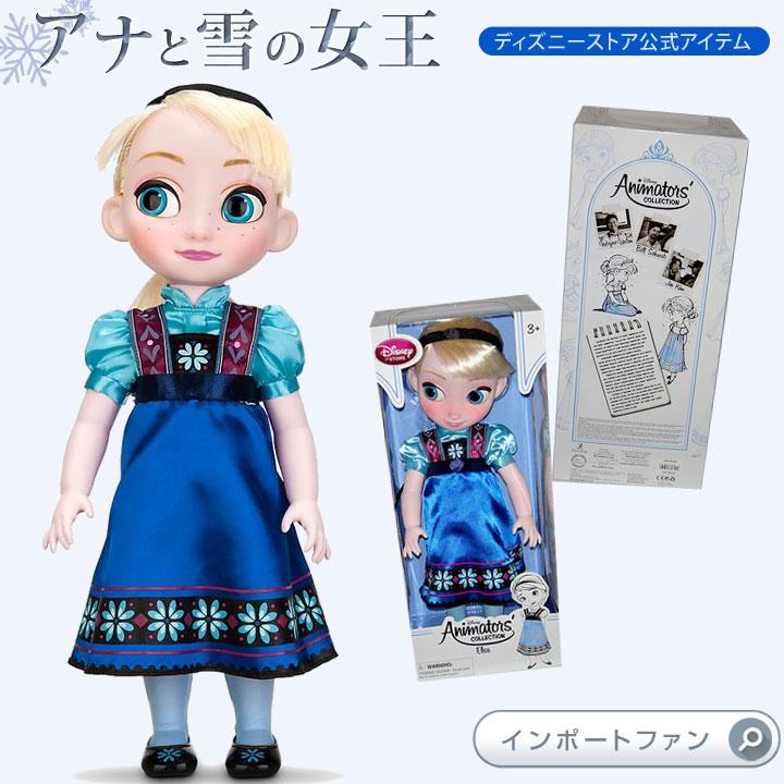 ディズニーストア海外正規品 アナと雪の女王 エルサ トドラー 子供時代 16インチ 約40cm 人形 ドール フィギュア Disney ディズニー □