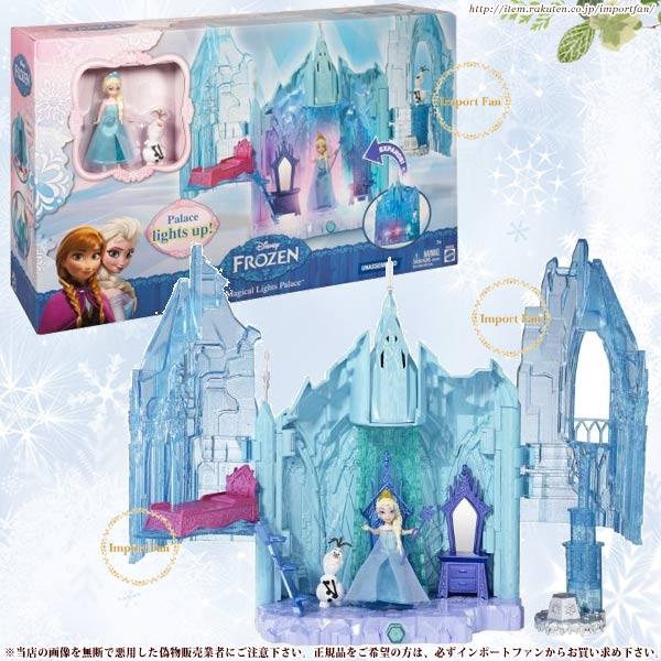 ディズニーストア海外正規品 アナと雪の女王 スモールエルサのドール付 氷の城 プレイセット ライトアップパレス Disney ディズニー 【ポイント最大43倍!お買物マラソン】