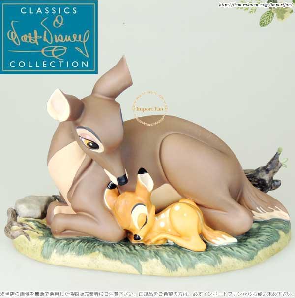 WDCC ウォルト ディズニー ショーケース コレクション バンビ 小さなバンビとママ 41154 Bambi and Mother My Litte Bambi 【ポイント最大43倍!お買物マラソン】