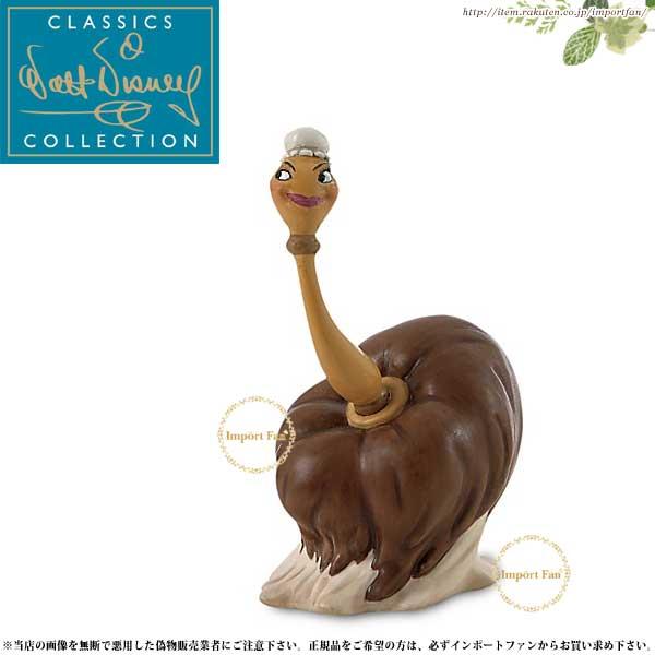WDCC 美女と野獣 バベット 11K-46205-0 Beauty And The Beast Babette ウォルト・ディズニー・クラシックス・コレクション 【ポイント最大43倍!お買物マラソン】
