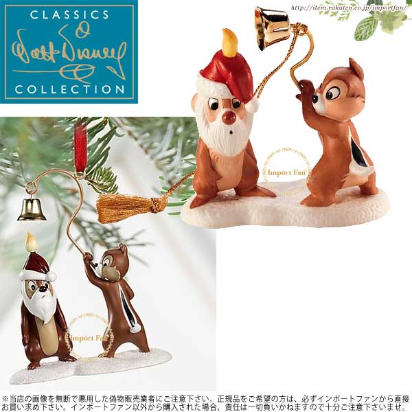 WDCC チップ&デール サンタ キャンドル オーナメント プルートのクリスマス ツリー Chip n Dale Little Mischief Maker and Santa Candle Ornament Pluto's Christmas Tree□