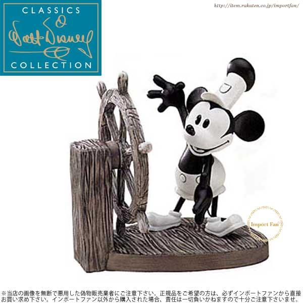 WDCC ミッキー 蒸気船ウィリー Mickey's Debut Steamboat Willie 【ポイント最大43倍!お買物マラソン】