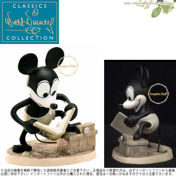WDCC ミッキー どうやったら飛べるかな プレーン・クレイジー 飛行機 How To Fly Mickey Mouse Plane Crazy 1028734 □