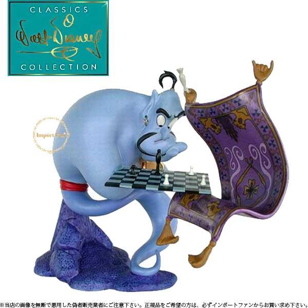 WDCC アラジン ジーニーと魔法のじゅうたんのチェス 1028735 ウォルト ディズニー クラシックス コレクション Disney WDCC I'm Losing to a Rug from Aladdin 【ポイント最大43倍!お買い物マラソン セール】