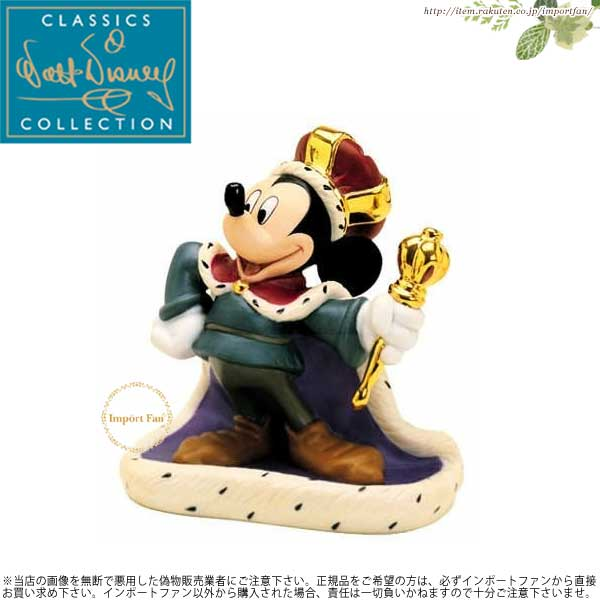 WDCC 王様が長く生きられますように ミッキーの王子と少年 Mickey Mouse Long Live The King The Prince And The Pauper □