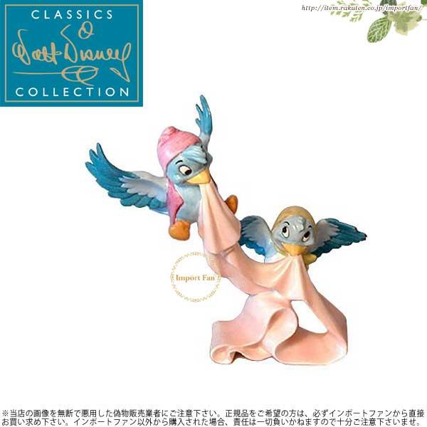 WDCC シンデレラ 青い鳥 ペア Cinderella Birds Well Tie A Sash Around It 11K-41005-0□