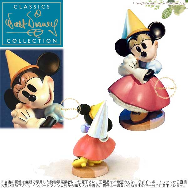 WDCC ミニーマウス ミッキーの巨人退治 プリンセスミニー Brave Little Tailor Minnie Mouse : Princess Minnie 11K-41095-0 【ポイント最大43倍!お買物マラソン】