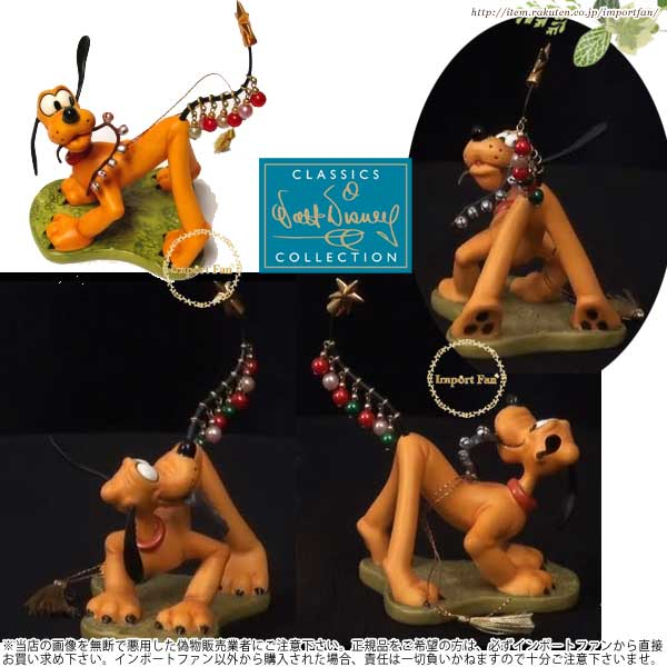WDCC プルート 飾り付けのお手伝い オーナメント プルートのクリスマス ツリー Pluto Helps Decorate Ornament Pluto's Christmas Tree □