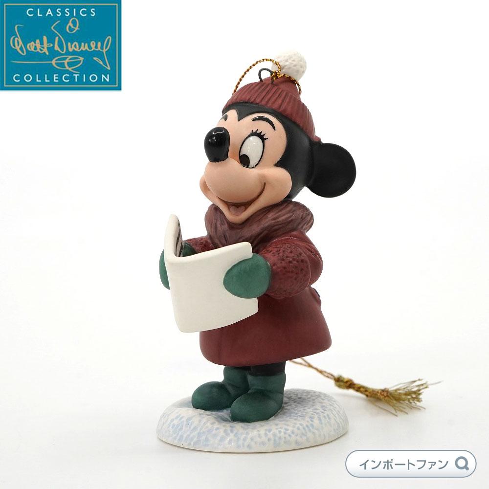 WDCC ミニーマウス キャロル オーナメント プルートのクリスマス ツリー Caroler Minnie Ornament Pluto's Christmas Tree【ポイント最大43倍!スーパー セール】